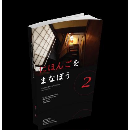ELEMENTARY JAPANESE 2